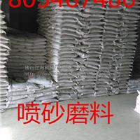 瓷砖喷砂磨料 大理石专用磨料
