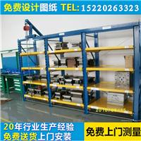 沙井重型模具架|抽屉式模具存放架生产商