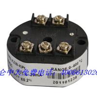 重庆装配式温度变送器,用于传感器配套使用