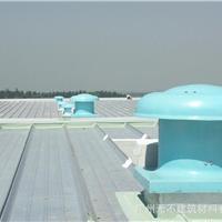 彩钢板的防水怎么处理金属屋面防水处理方案