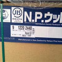供应新西兰进口得奖中纤板