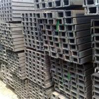 昆明槽钢报价  昆明槽钢厂家