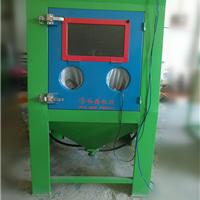 门锁配件五金喷砂机 矩形焊管喷砂机