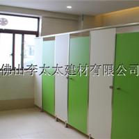 供应卫生间隔断板材与安装服务