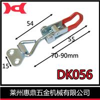 厂家直销DK056螺纹调节紧迫搭扣