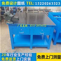 德惠模具工作台|钳工工作桌生产厂家