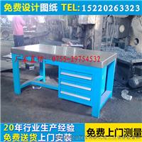 榉木工作桌,钳工工作桌,重型装配工作台