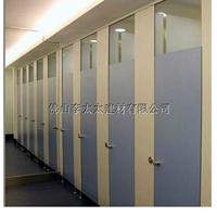 供应卫生间隔断常用材料