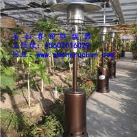 贵阳伞形燃气取暖器,广州液化气取暖器