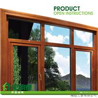 宏明泰铝包木门窗德式门窗美式门窗木铝复合
