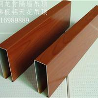 上海铝方通吊顶生产厂家 包工包料
