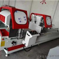 供应济南门窗生产加工机械厂
