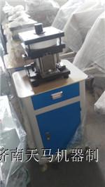 门窗生产加工机械厂 济南天马机器