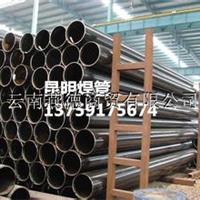 昆明焊管厂家销售