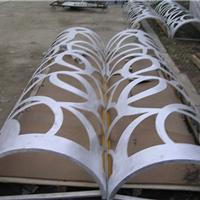 氟碳铝单板全国直销厂家 杰兰斯牌