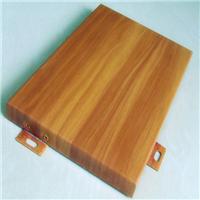杭州弧形铝单板,弧形铝单板价格,杰兰斯系列