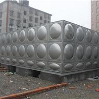 供应不锈钢水箱、保温水箱