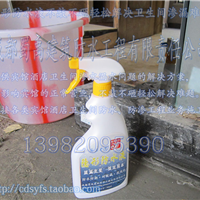 供应蜀禹防水厨卫专用隐形防水液
