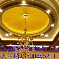 供应:铝单板 氟碳铝单板 幕墙铝单板