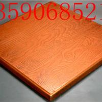 铝单板外墙氟碳铝单板雕花铝板生产厂家