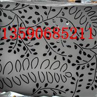 溧阳市凹槽木纹铝单板|销售商