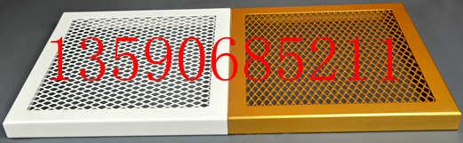 铝网板铝单板外墙氟碳铝单板生产厂家