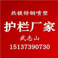 新乡市锦银丰金属制品有限公司