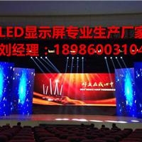 宜昌P5全彩色LED舞台租赁屏武汉LED显示屏