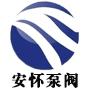 上海安怀泵阀有限公司