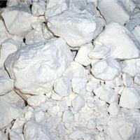 供应 广西白泥 白泥原矿 北海泥