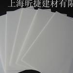 上海超薄1mmPET片材,透明PET板材,1mmPET透明板材价格