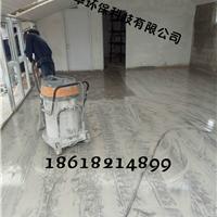 北京水泥固化公司,水泥硬化,水泥打磨公司