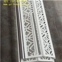 5mm铝单板雕花金属建材