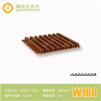 绿众生态木 书房装修板材W169