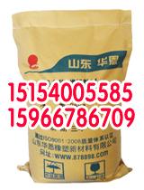 供应聚氨酯阻燃剂 F-77