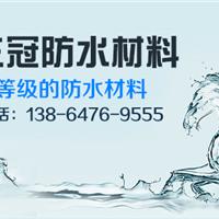 供应高铁变电站防水材料