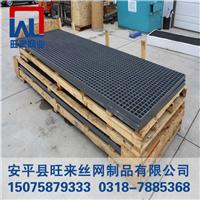 化工厂格栅板 地沟盖板 聚酯排水板