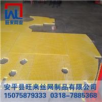 化工厂排污板 聚酯格栅 玻璃钢格栅