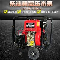 供应234寸铃鹿动力柴油高压泵SHL20/30/40CG