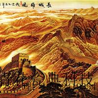 万里长城 陶瓷壁画 瓷板画 背景墙 青花瓷典