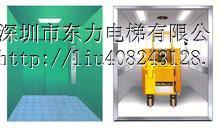 专业供应深圳传菜电梯/酒店餐梯/改造传菜电梯/广州餐梯价格