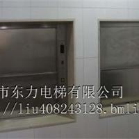 湛江餐梯品牌/广州传菜电梯价格/深圳升降电梯厂家