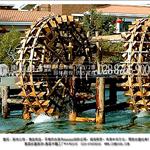 惠森古建提供【防腐木风车水车】转运轮风水轮等大型水景造型制作