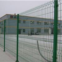 兴安盟哪里有卖铁丝围栏网的厂家?