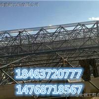 汇通金属网架加工厂