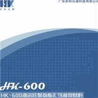 供应油溶性聚氨酯化学灌浆材料