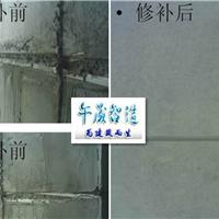 北京路面修补砂浆