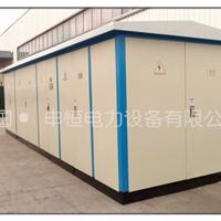 YBW-12组合式成套箱式变电站、1250KVA