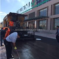 供应山西北京内蒙承德秦化沥青同步碎石