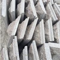 供应五莲红蘑菇石,块石